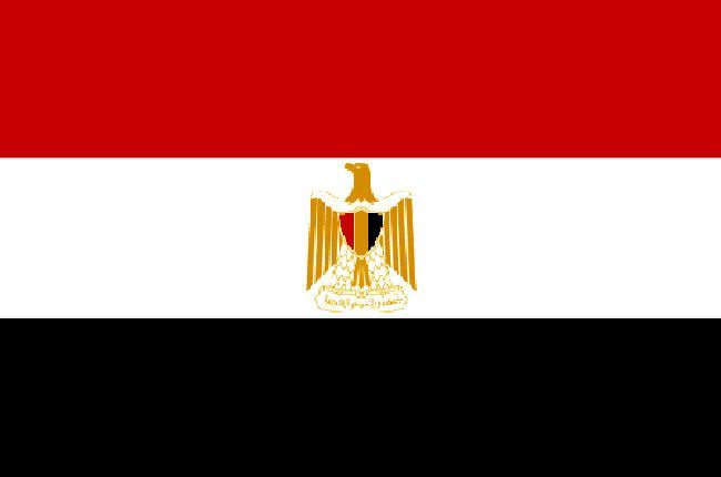 BANDERA_EGIPTO