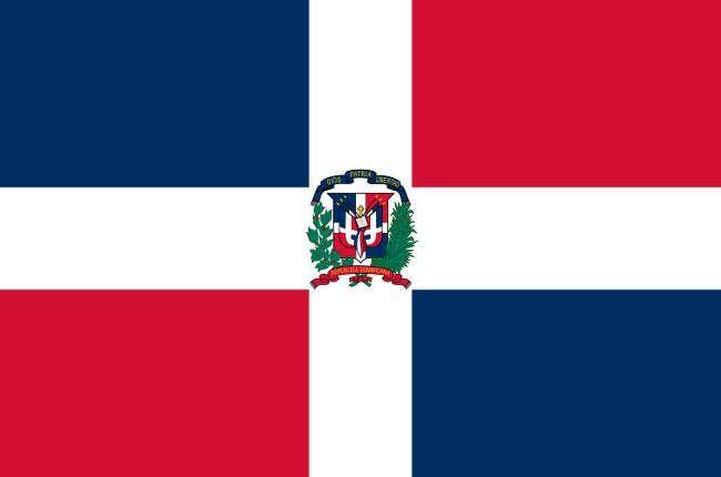 Bandera-de-Republica-Dominicana1