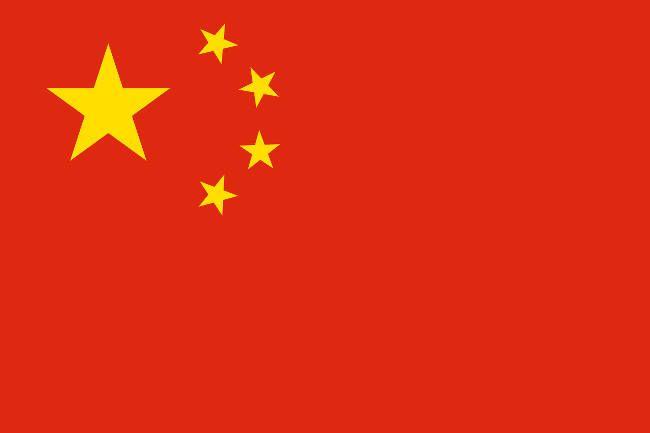 bandera_china